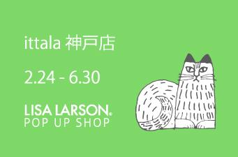 北欧雑貨とリサ・ラーソン イッタラ神戸店でフェア開催中!