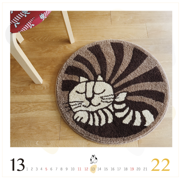 catday0213_calender.png
