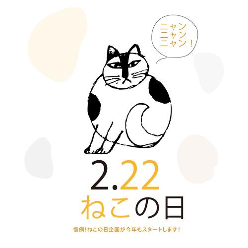 catsday2_3.jpg