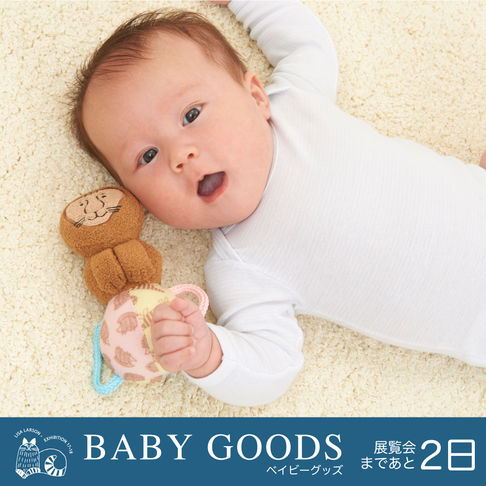 babygoods1.png