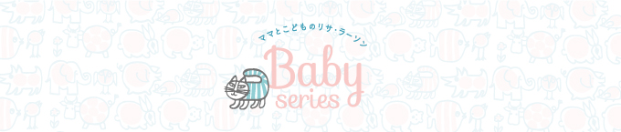 babyseries0218.jpg