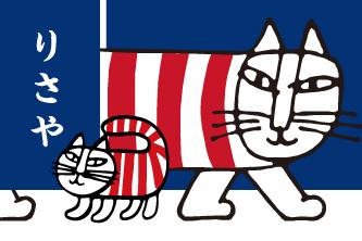 有田&益子 今年の春も、リサ・ラーソンが陶器市にやってきます!