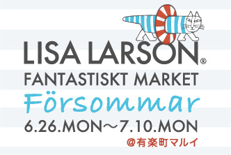 【有楽町マルイに LISA LARSONの夏がきた!】