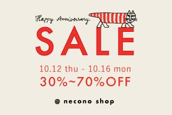 Happy Anniversary Sale! 直営店のセール!