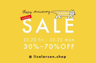 Happy Anniversary Online Sale  5周年記念セールのお知らせ