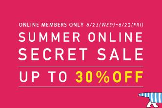 SUMMER ONLINE SECRET SALE・夏のオンラインシークレットセール開催