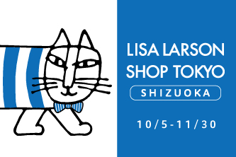 LISA LARSON SHOP TOKYO@静岡マルイ