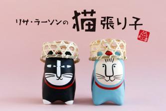 猫張り子シリーズに新作登場!オンラインショップで販売スタート!