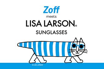 サングラス企画第2弾! Zoff×リサ・ラーソン 本日発売!