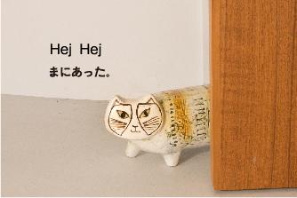 速報!緊急入荷のお知らせ!!