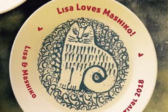 リサと益子の秋の陶器市が明日から開催します!