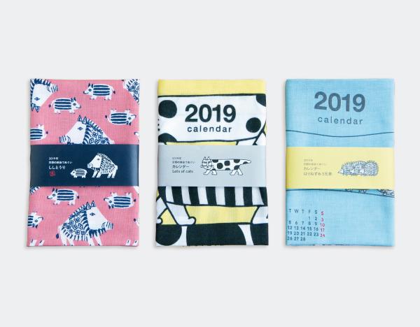 2019年カレンダーてぬぐい