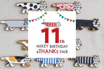 Mikey Birthday & Thanks Fair