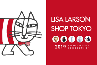 Lisa Larson Shop Tokyo