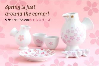 春はすぐそこ!「さくらシリーズ」に新商品が登場しました!