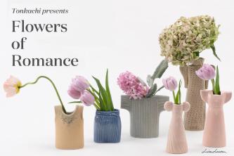 FLOWERS OF ROMANCE !