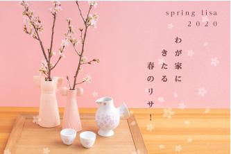 春のいろいろが、満開です!
