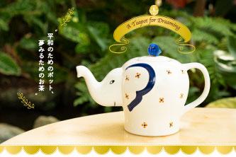 「平和のためのポット」  TONKACHI STOREで発売スタート!