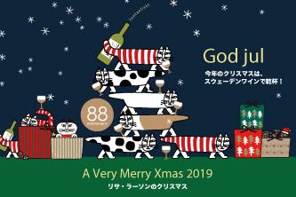 クリスマスにいいものがクリスマスサイトにいっぱい