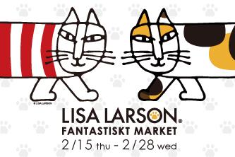 【LISA LARSON FANTASTISKT MARKET】@有楽町マルイ